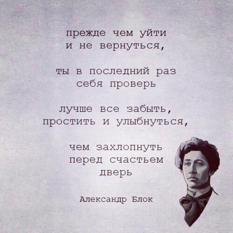 красивые стихи о том куда уходит любовь