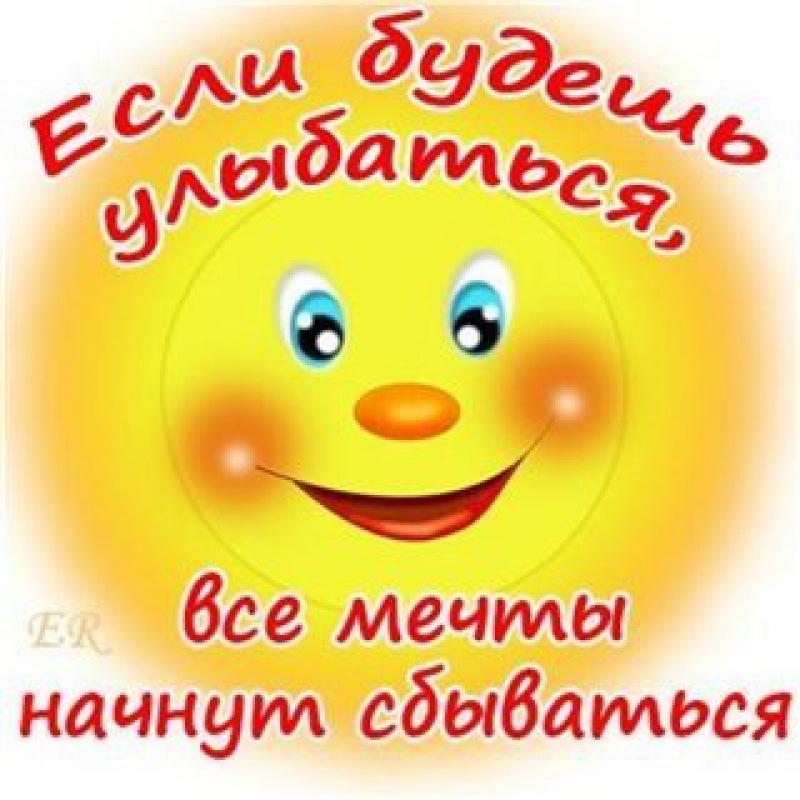 Цитаты улыбка ребенка