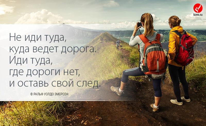 """Стихотворение """"Дорога"""""""
