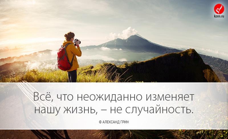 pochemu-russkih-devushek-schitayut-prostitutkami