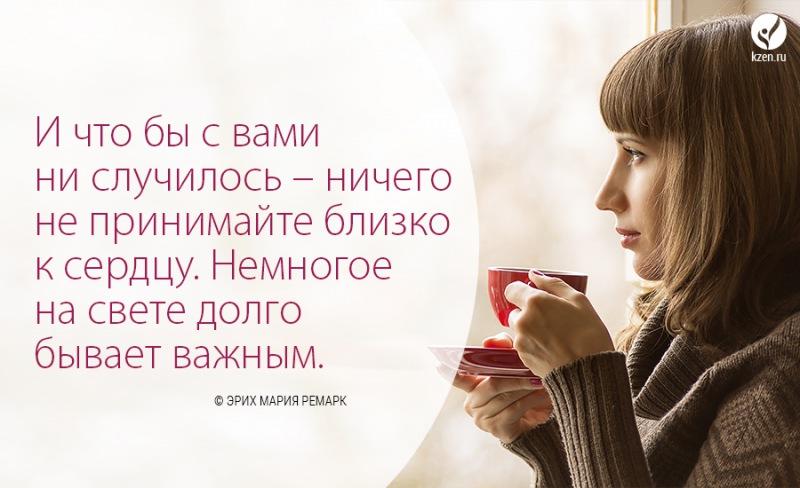 Высказывание своих чувств русских женщин во время секса