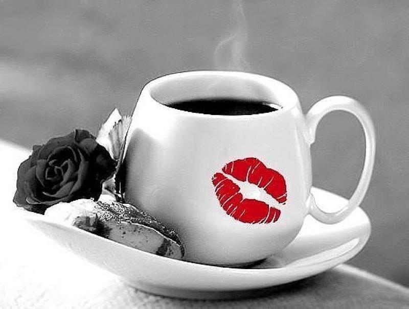 Картинки с кофе и поцелуем