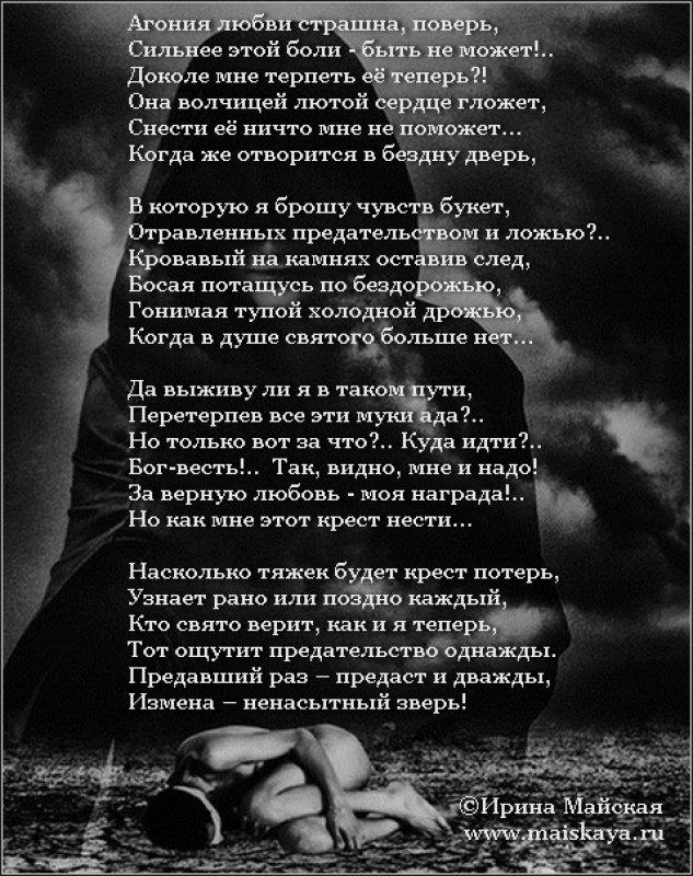 жизни стихи на тему слезы частности, руководство