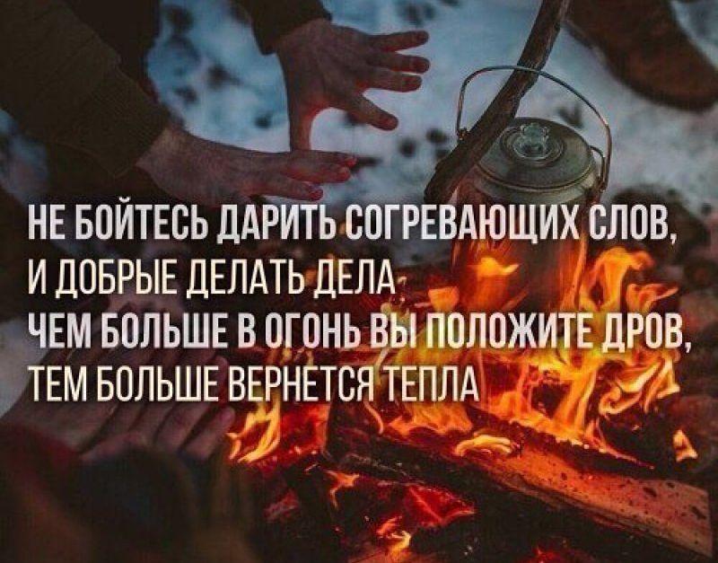 Короткие стихи об отношениях в семье шампиньоны на зиму рецепты приготовления