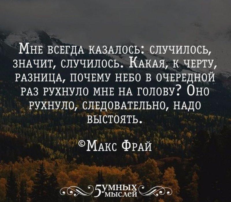 Открытки цитаты великих