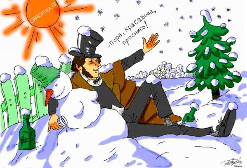 Картинка новогодние каникулы юмор
