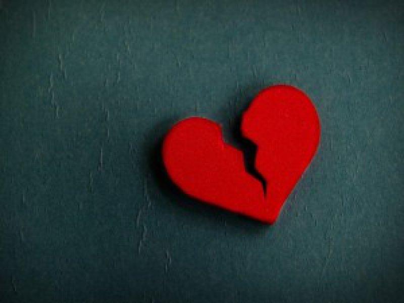 картинки сердце занято и закрыто займы онлайн на яндекс деньги без карты