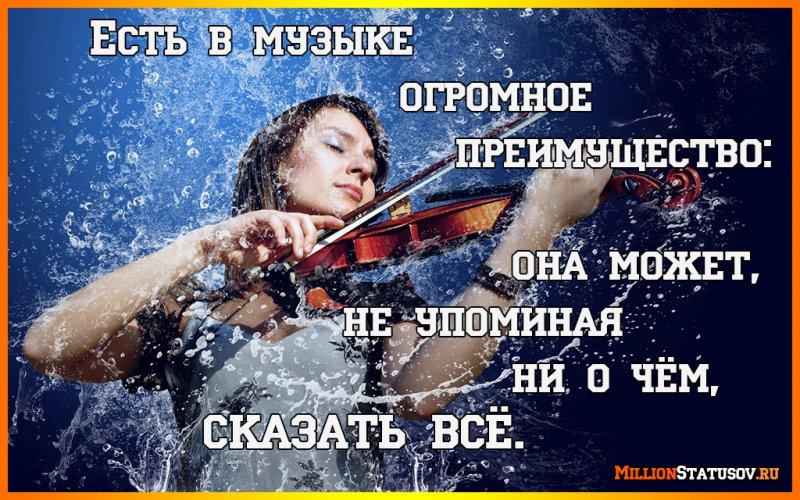 https://millionstatusov.ru/pic/statpic/all4/5a64cbce90e7d.jpg