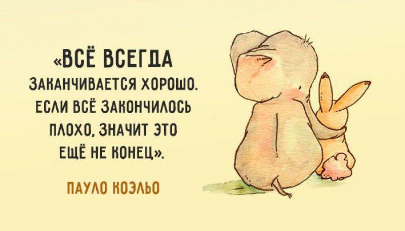 https://millionstatusov.ru/pic/statpic/all4/5a9526e0e802a.jpg