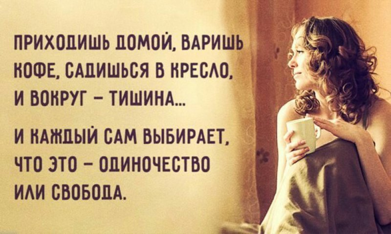 https://millionstatusov.ru/pic/statpic/all5/5ae2bb78271fe.jpg