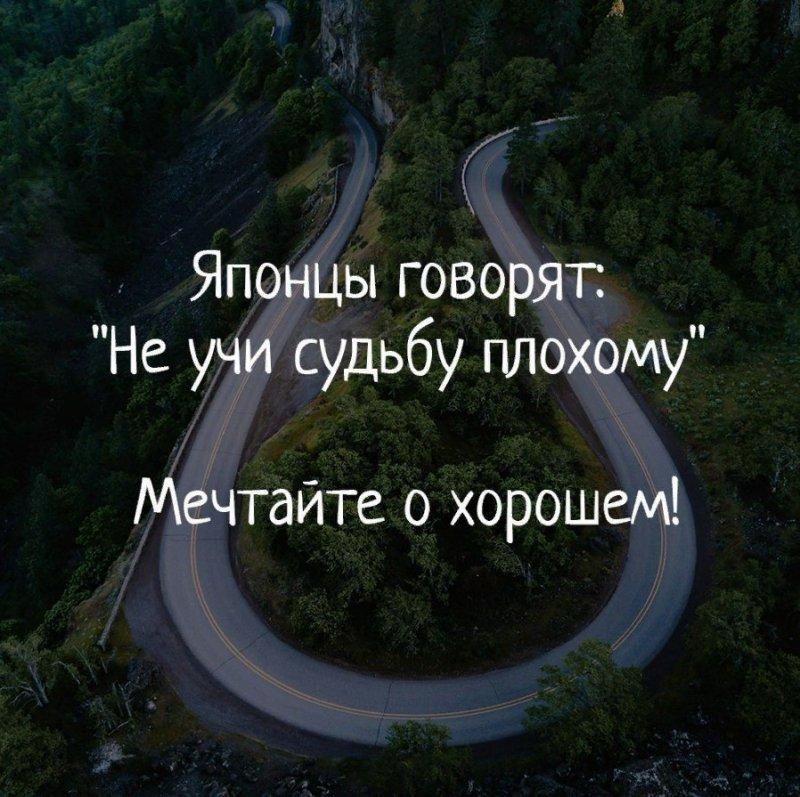 афоризмы о мечте