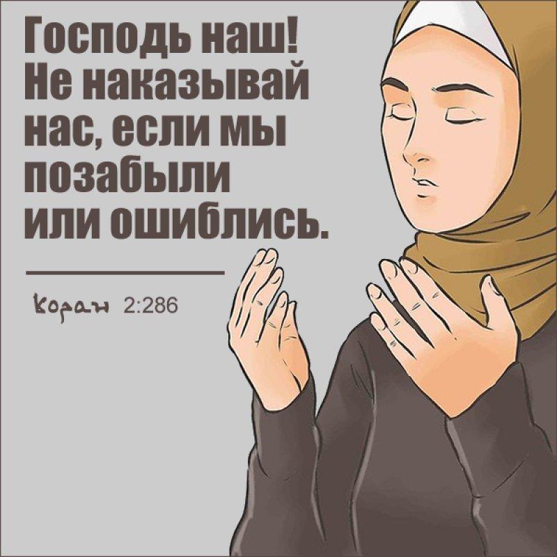 оказывается, картинка аллах тебя накажет долго экспериментировали длиной