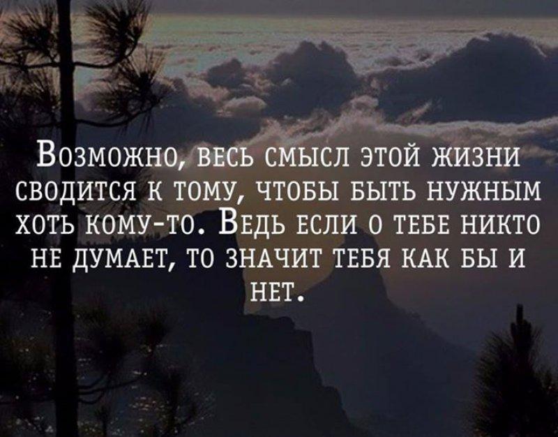 https://millionstatusov.ru/pic/statpic/all5/5b9f460167198.jpg
