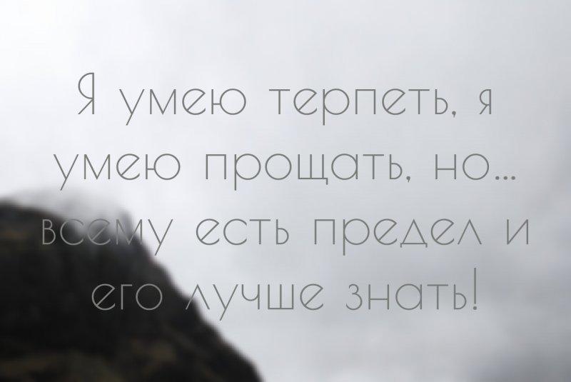 https://millionstatusov.ru/pic/statpic/all5/5bfa6ac9a72f6.jpg