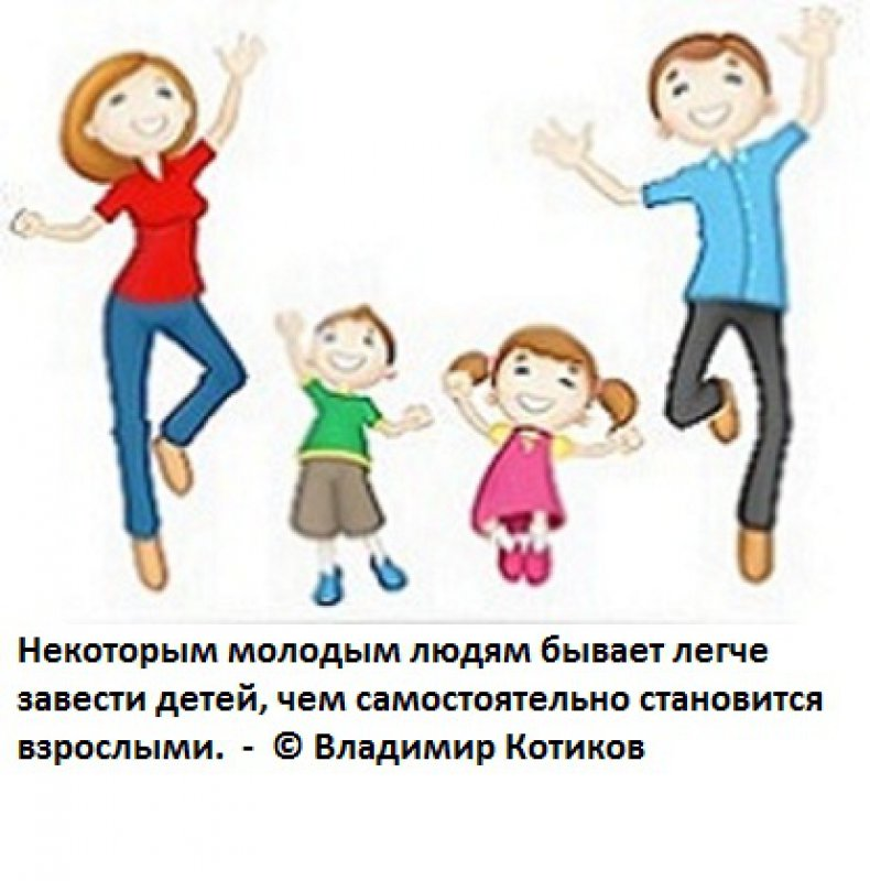 Гениальные детские фразы из сочинений, 17 смешных фото приколов | 800x790