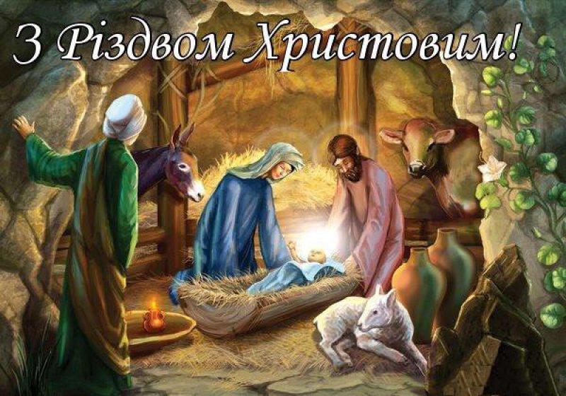 триколор с рождеством по-украински поздравления сожалению цвет